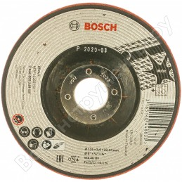 Slīpēšanas disks 125x3.0x22.23
